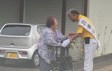 仙台市議会議員選挙8日目、秋保地区において激励に出てきて頂いた支持者と固い握手