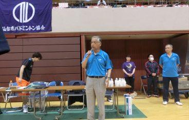 仙台市バドミントン協会夏季団体戦