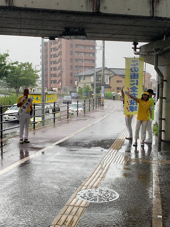 選挙戦、5日目地下鉄富沢駅からスタートします