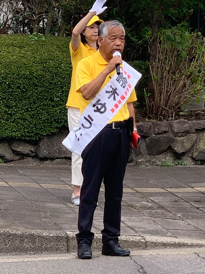 鈴木ゆうじ