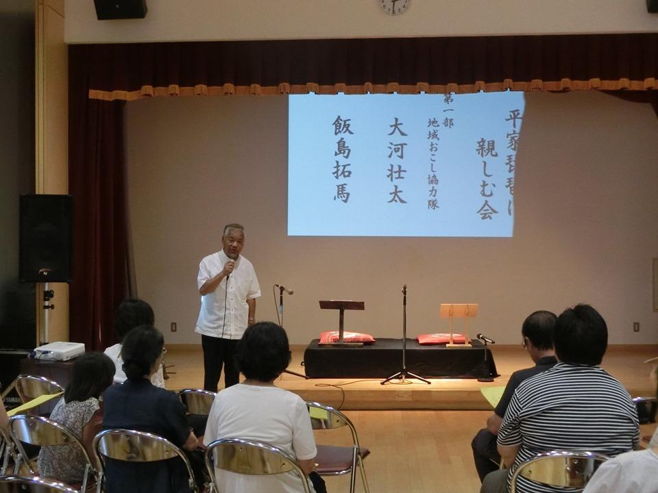 9月1日、坪沼で平家びわを親しむ会が催され、あいさつの機会をいただきました。「坪沼の文化」になるとうれしいです。