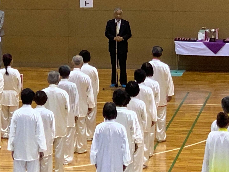 仙台市高齢者生きがい健康祭シニアいきいきまつり「太極拳交流大会」
