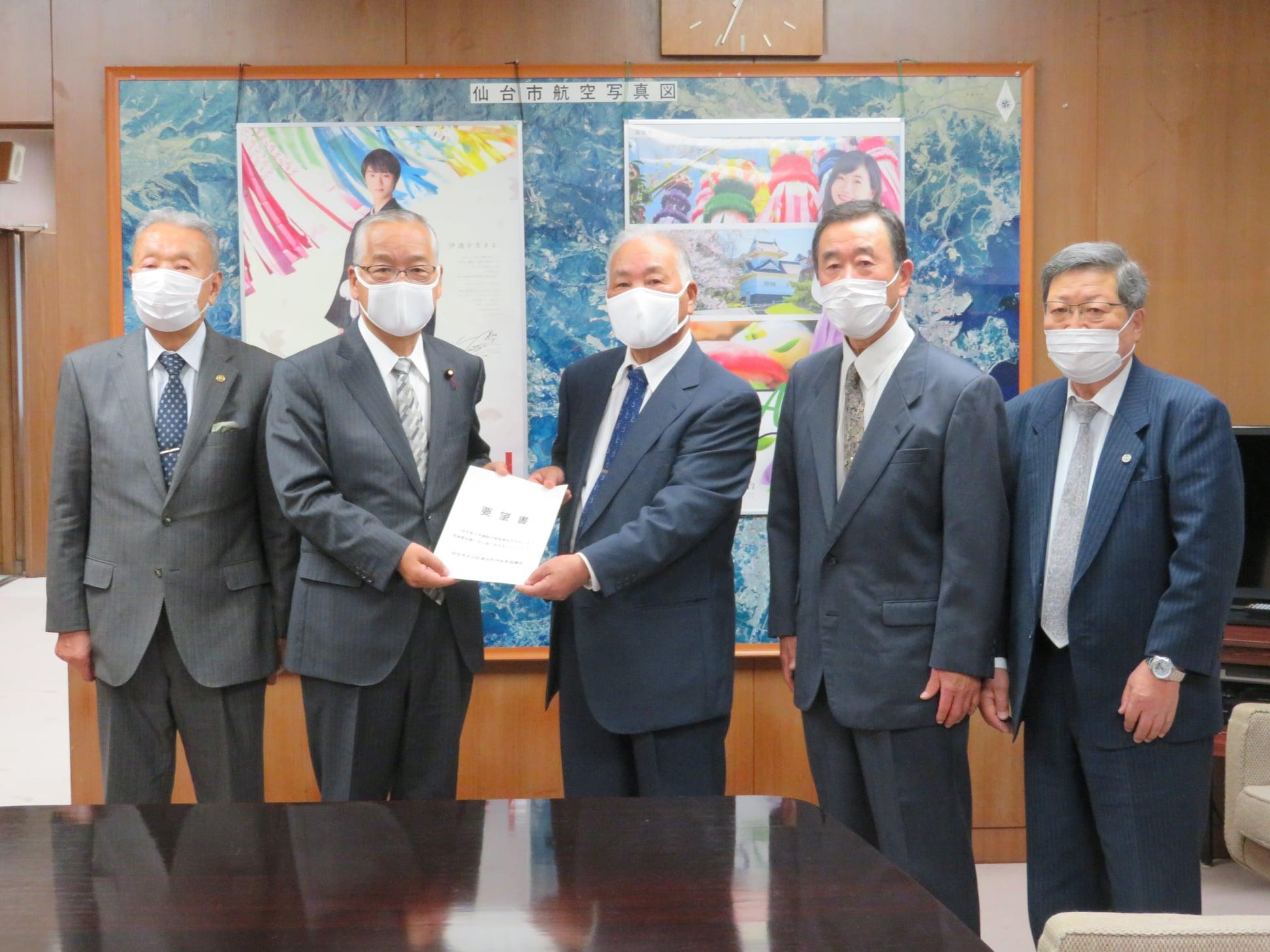 令和2年10月14日 仙台市太白区連合町内会長協議会より仙台赤十字病院の移転・廃止の要望がありました。