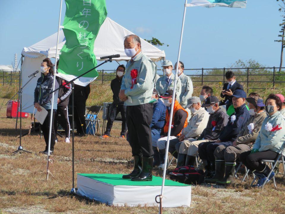 令和年10月24日 第11回ふるさとの杜再生プロジェクト植樹会に出席しました。