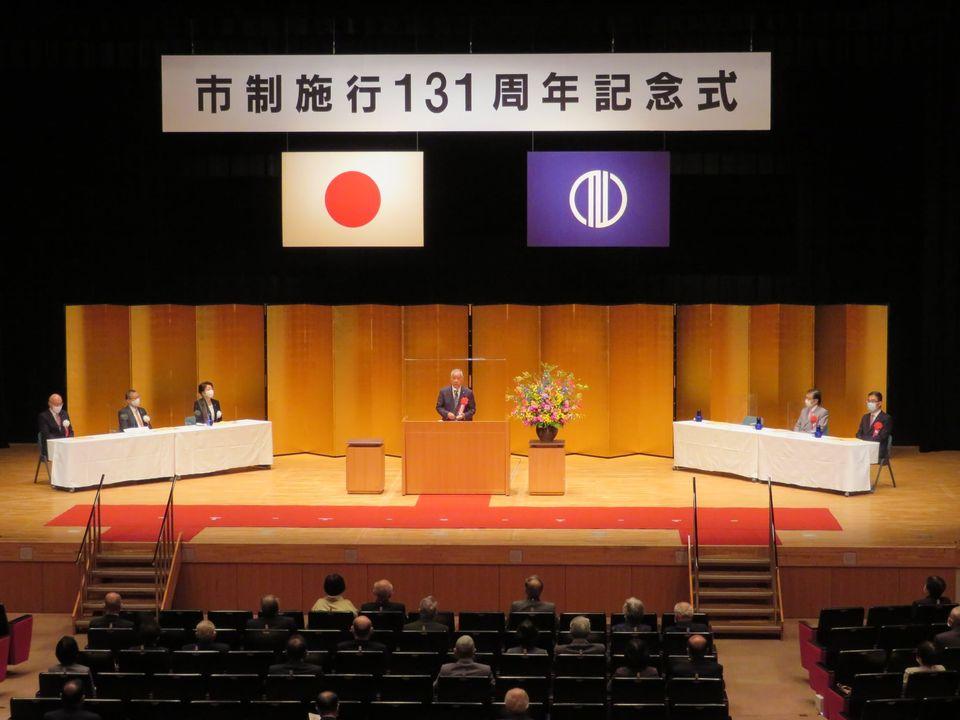10月27日、仙台市制施行131年の式典が開催されました。