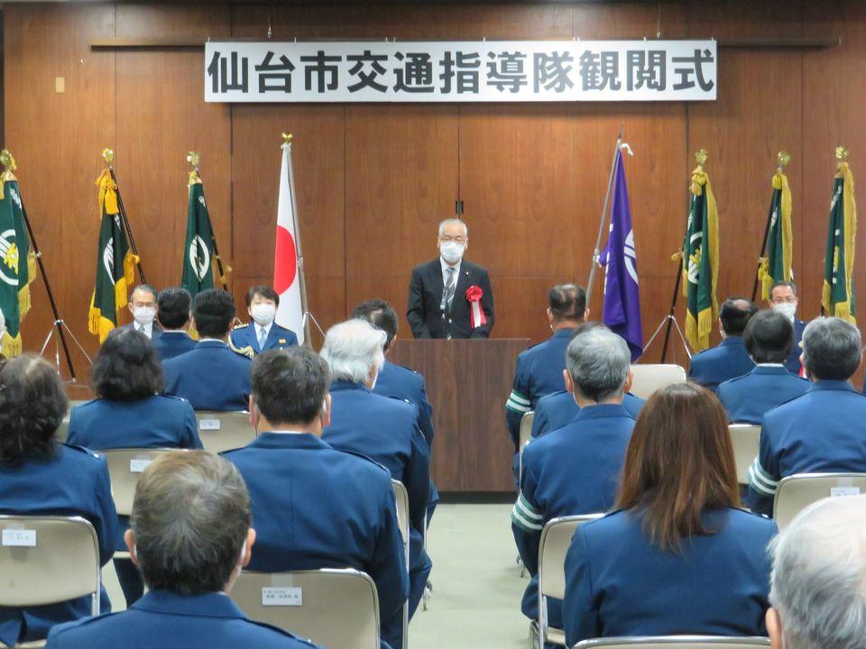 11月2日 令和2年度仙台市交通指導隊観閲式に出席