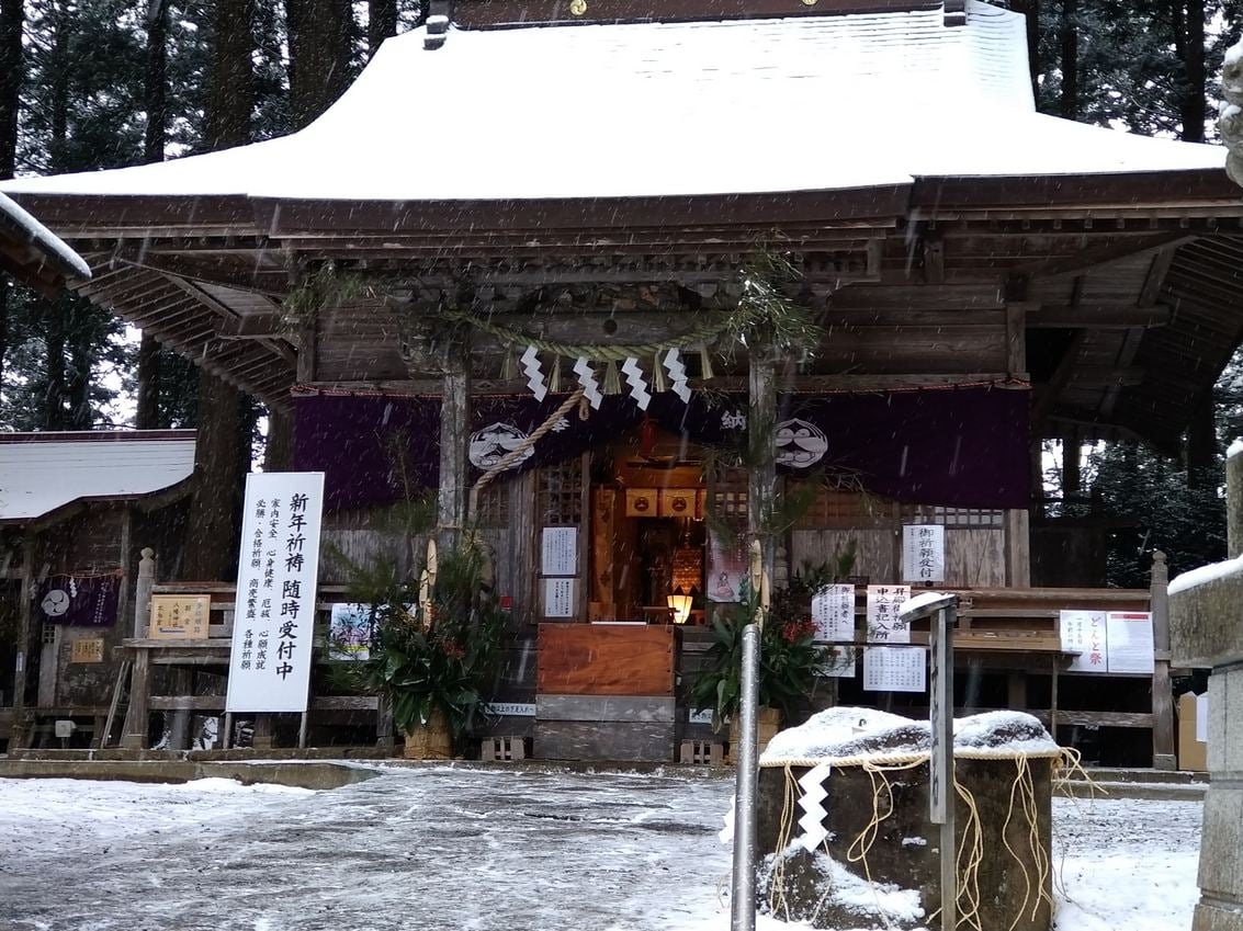 令和3年1月元日 近隣各神社の初詣と初日の出を仰ぐため大年寺山に向かいました。