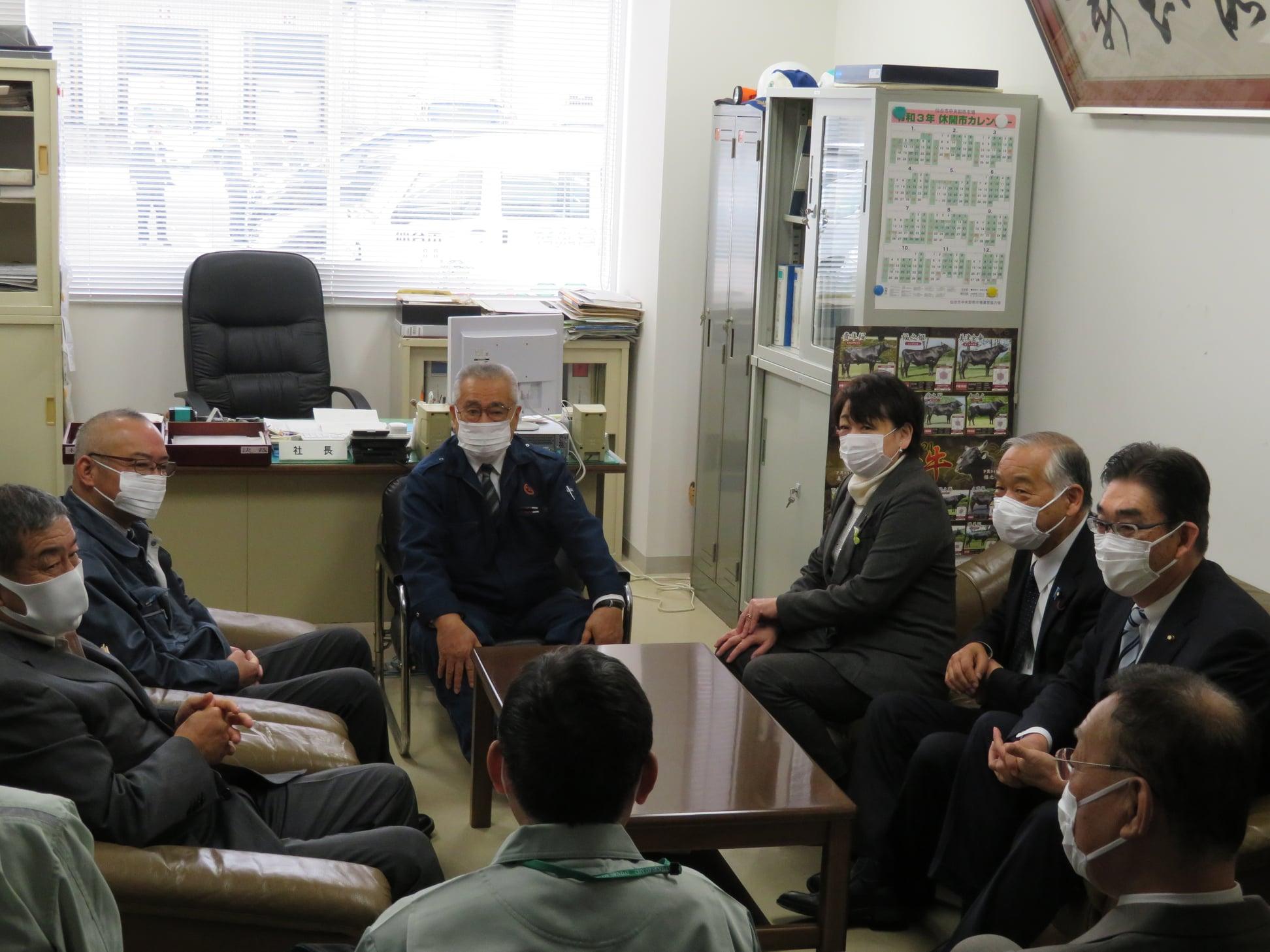仙台市食肉市場の関係者の皆様と懇談しました。