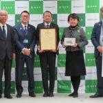 令和3年2月3日 宮城県土地家屋調査士会から震災遺構の仙台市荒浜小学校の3次元化したデータの贈贈呈式がおこなわれ同会の顧問として出席いたしました