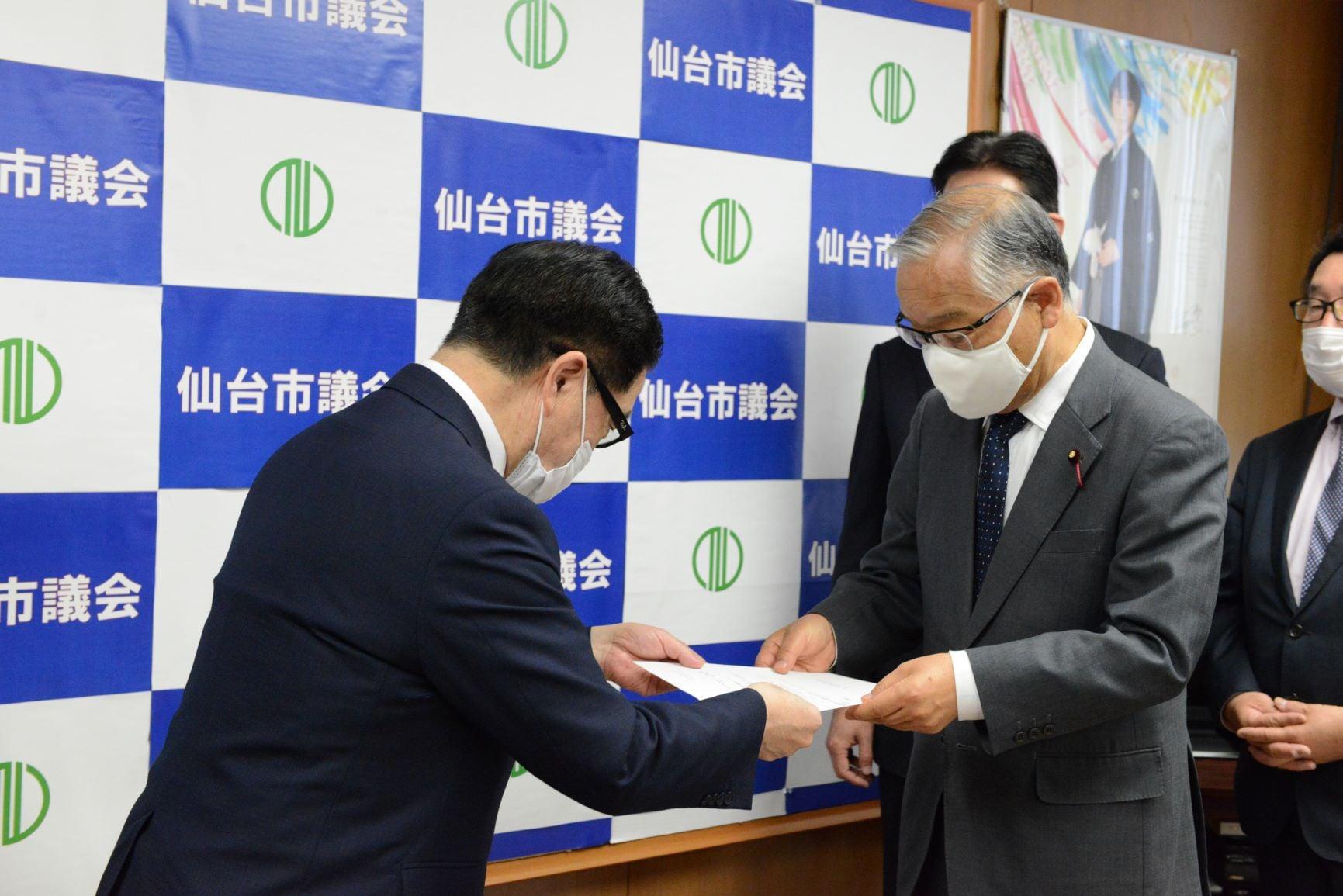 令和3年4月27日  本庁舎建て替えに関する議会機能のあり方検討