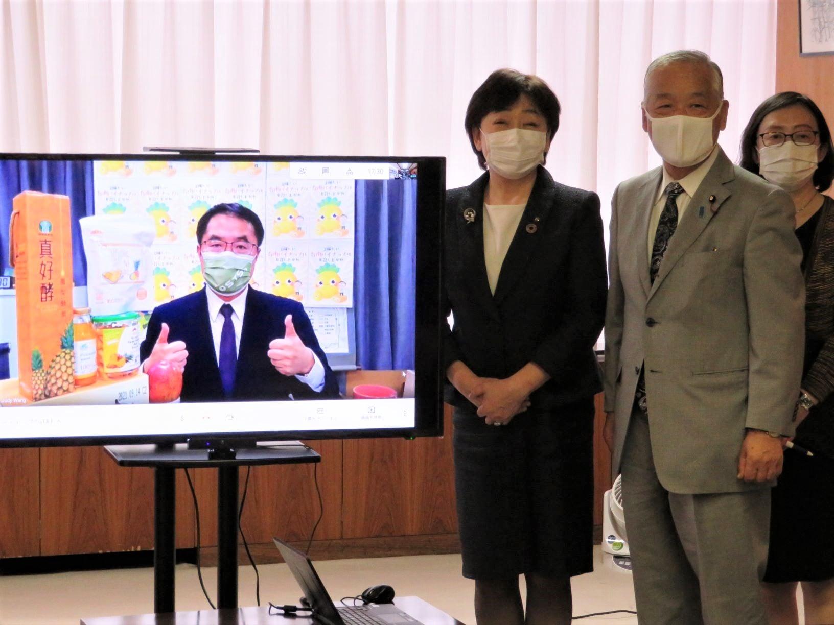 令和3年5月31日 仙台・台南友好促進のためのオンライン会議
