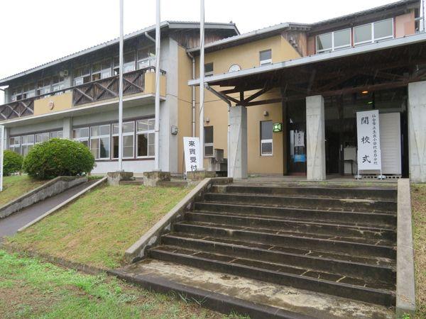 令和3年7月4日 仙台市立生出小学校赤石分校閉校式に出席