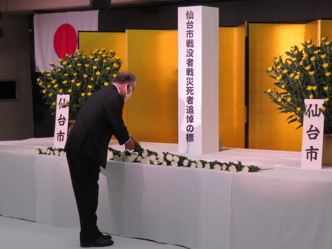 令和3年7月10日 仙台市戦没者・戦災死者合同慰霊祭に出席